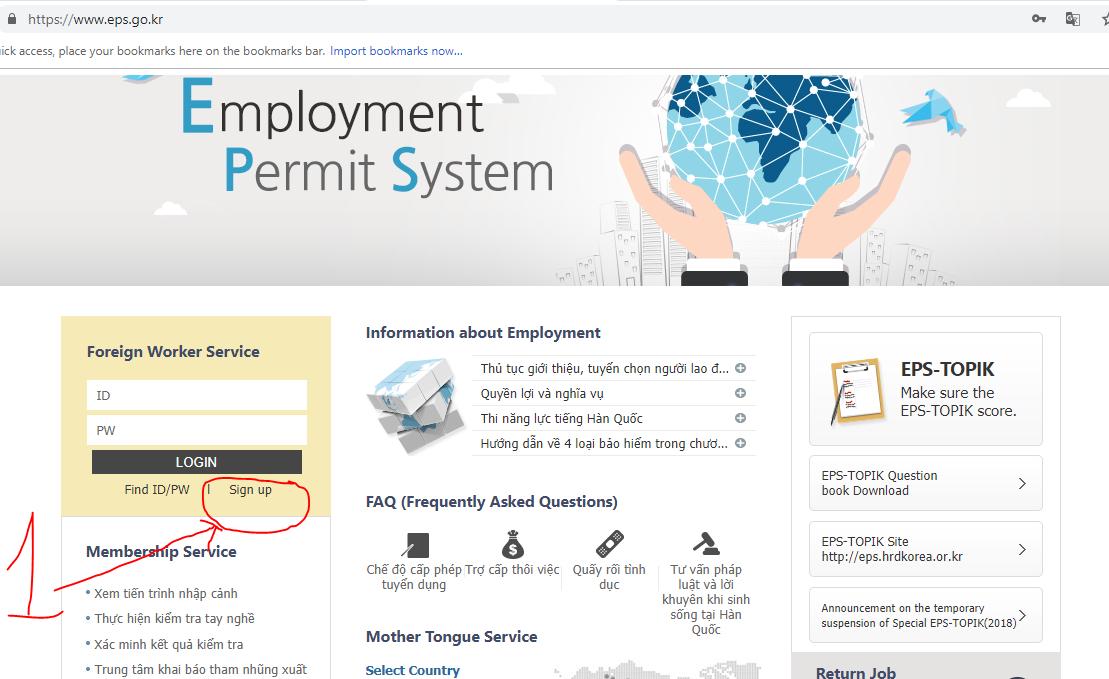 đăng ký xem tiến trình hồ sơ 0